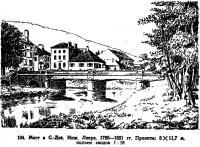 104. Мост в С.-Диэ. Инж. Лекре