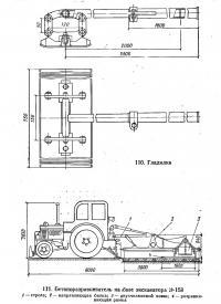 111. Бетоноразравниватель на базе экскаватора Э-153