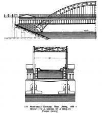 118. Мост-канал Кольдер. Инж. Лезер