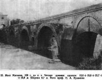 15. Мост Мильвия, 109 г. до н.э.