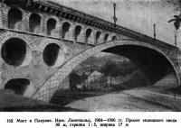 152. Мост в Плауэне. Ииж. Люитпюльд