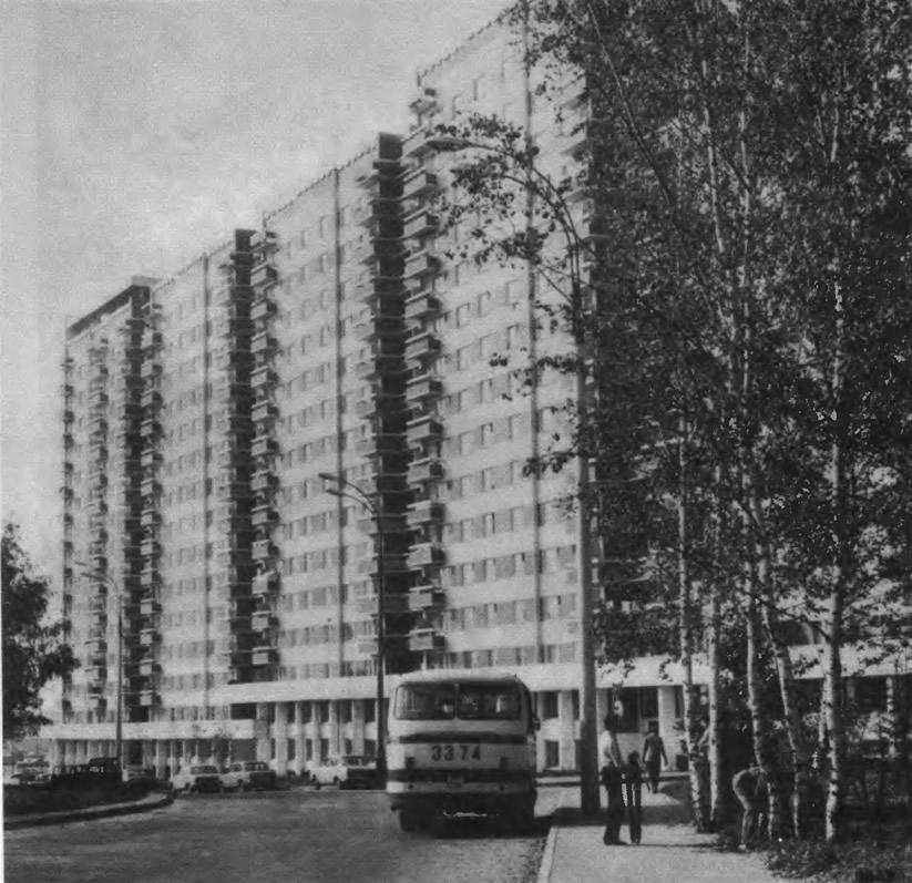 16-этажные дома в Тропареве на Ленинском проспекте. Архитектор А. Самсонов и другие