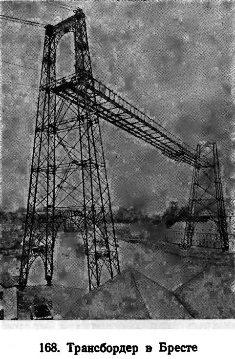168. Трансбордер в Бресте