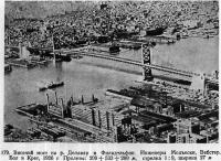179. Висячий мост на р. Делавар в Филадельфии