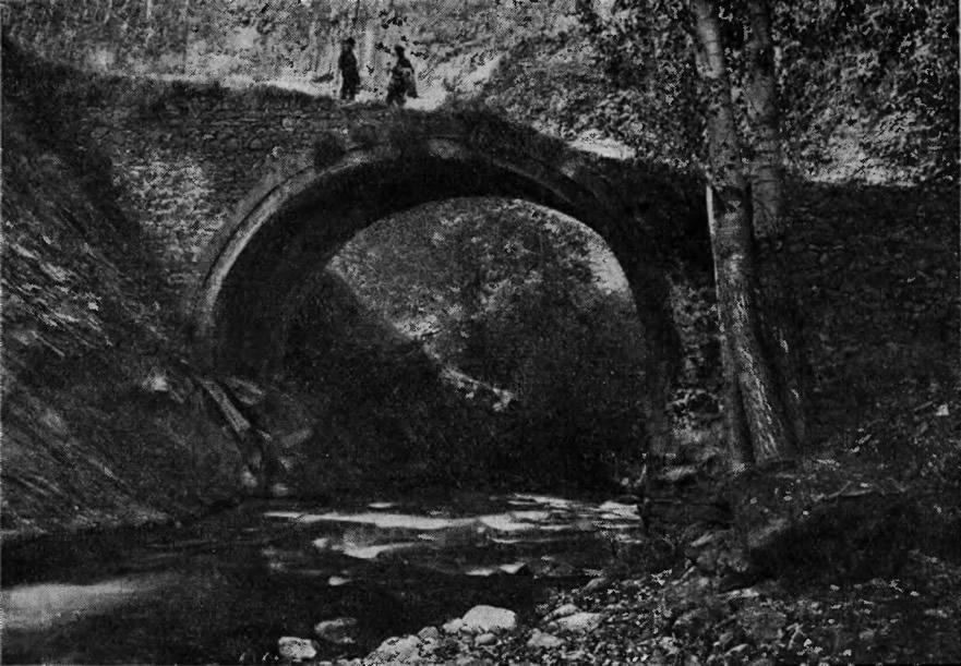 225. Мост на р. Азат у дер. Гарни