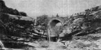 232. Мост Агакен в Дагестане. Пролет 8 м
