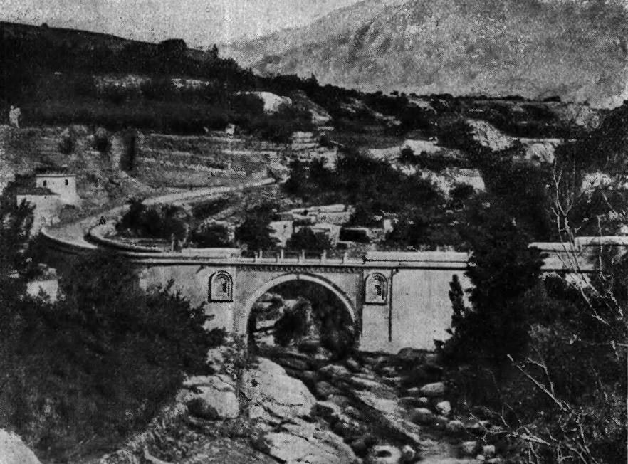 233. Мост на р. Кой-су в Дагестане. Пролет 15 м