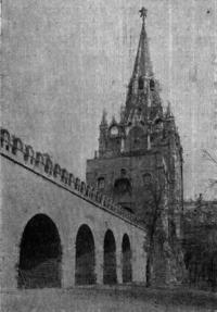 238. Троицкий мост после реставрации 1900 г.