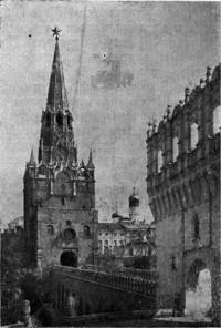 239. Троицкий мост после реставрации 1900 г.