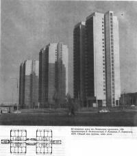 24-этажные дома на Ленинском проспекте, 109
