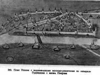 245. План Пскова с водовзводными мостами-решетками