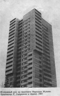 25-этажный дом на проспекте Маршала Жукова