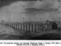 297. Ростокинский акведук под Москвой