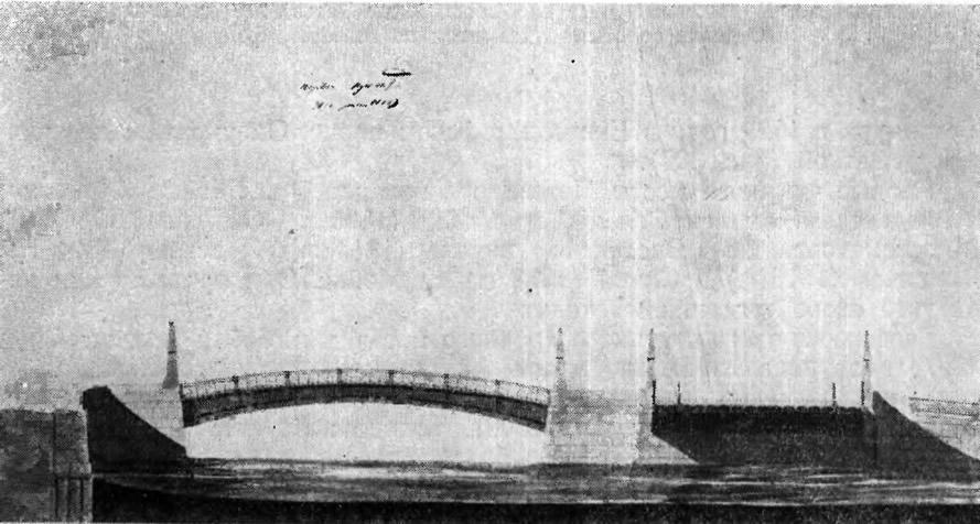 311. Малый Конюшенный и Театральный мосты. Фасад