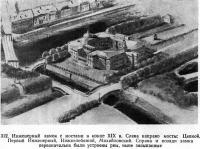312. Инженерный замок с мостами в конце XIX в.