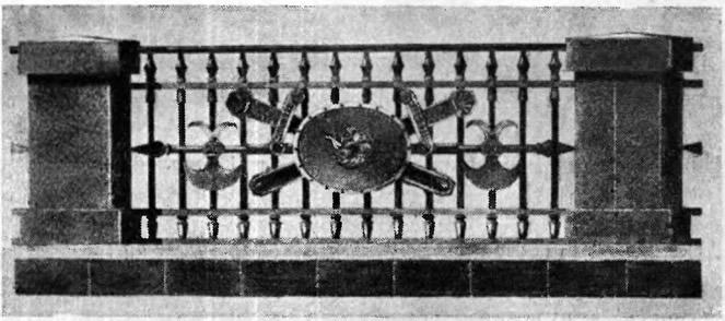 316. Второй Инженерный мост. Фрагмент решетки