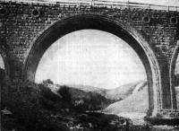 420. Акведук в Ереване. Фрагмент