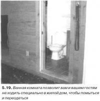 5.19. Ванная комната