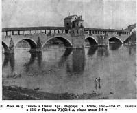 61. Мост на р. Тичино в Павии. Арх. Феррари и Гоццо