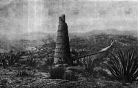 91. Акведук Лос-Ремедиос в Мексике, XVII в.