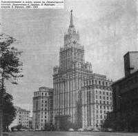Административное и жилое здание на Лермонтовской площади