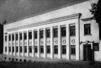 Административный корпус тонкосуконного комбината