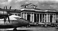 Аэровокзал. Белгоспроект. Архитекторы А. Воинов, Г. Заборский, 1957 г