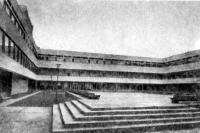 Академическое хореографическое училище. Рекреационный дворик