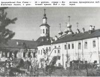 Архиерейский дом. Слева - Владычная палата, в центре - церковь, справа - Казенный приказ