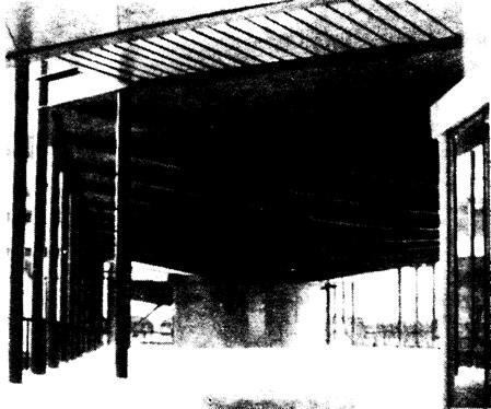 Балка с выгнутым вниз нижним поясом над первым этажом