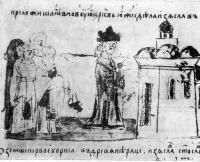 Борисоглебский собор в Вышгороде. Миниатюра Радзивилловской летописи