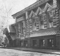 Бывш. дом Пороховщикова, Староконюшенный переулок. Архитектор А.Гун, 1872
