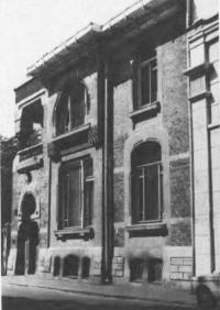 Бывш. особняк Листа на улице Луначарского, 8. Архитектор Л.Кекушев, 1898