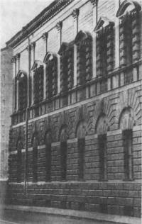 Бывш. особняк Тарасовых, улица А. Толстого, 30. Архитектор И. Жолтовский, 1910