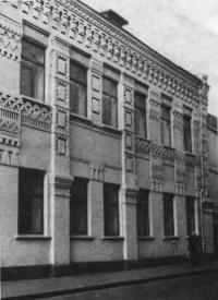 Бывш. типография Мамонтова, улица Станиславского, 5. Архитектор В.Гартман, 1872