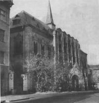 Бывш здание Ссудной казны. Настасьинский переулок, 3. Архитектор В. Покровский, 1913—1916