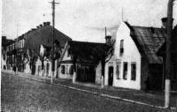 Бывшие «дома рабочих» на улице Ожешко