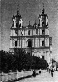 Бывший Иезуитский костел