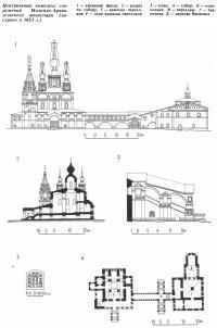 Центральный комплекс сооружений Михайло-Архангельского монастыря (построен в 1653 г.)