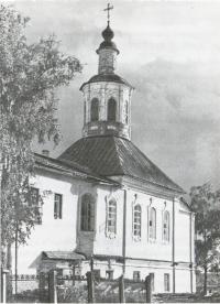 Церковь Алексеевская. Вид с юго-восточной стороны