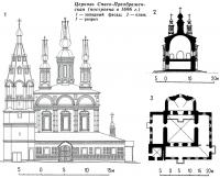Церковь Спасо-Преображен-ская (построена в 1696 г.)