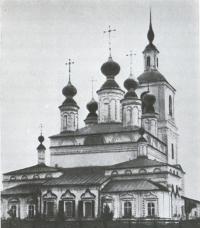 Церковь Сретенско-Мироносицкая. Вид с восточной стороны. Снимок выполнен в 1915 г.