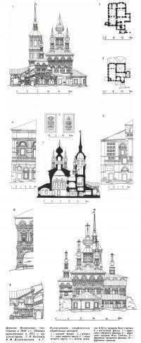 Церковь Вознесения (построена в 1648 г.)
