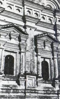 Церковь Вознесения. Придел Всех Святых. Фрагмент фасада
