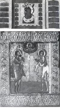 Чекан по серебру. Оклады икон XVII в.