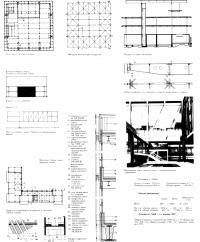 Чертежи элементов зданий