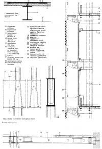 Чертежи элементов здания Бундестага