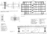 Чертежи элементов здания бюро