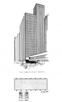Чикаго Инленд Стил билдинг, 1954-1957 гг.