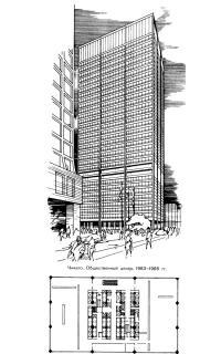 Чикаго. Общественный центр, 1963-1966 гг.